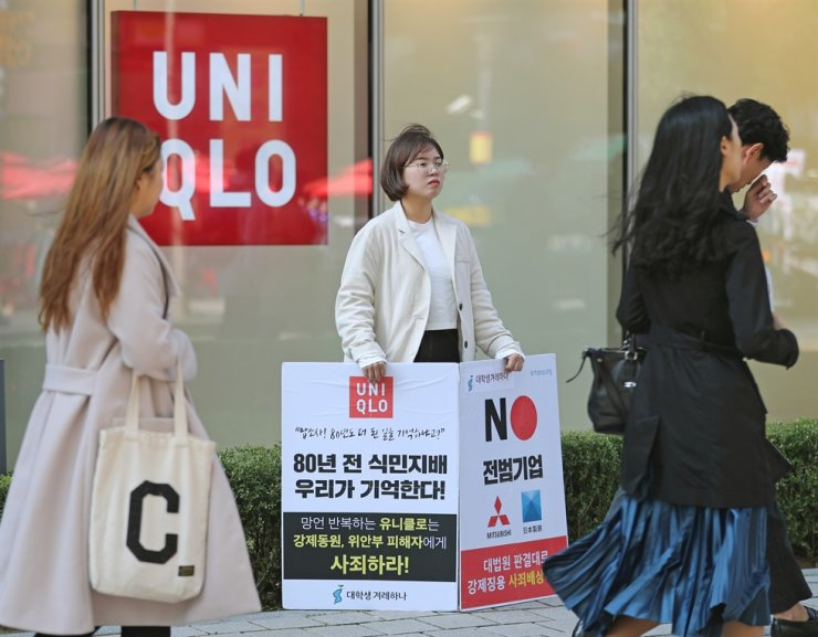 A college student holds a one-person protest against Japan, urging a boycott of Japanese products in front of Uniqlo's store in central Seoul on Oct. 24, 2019. / Yonhap