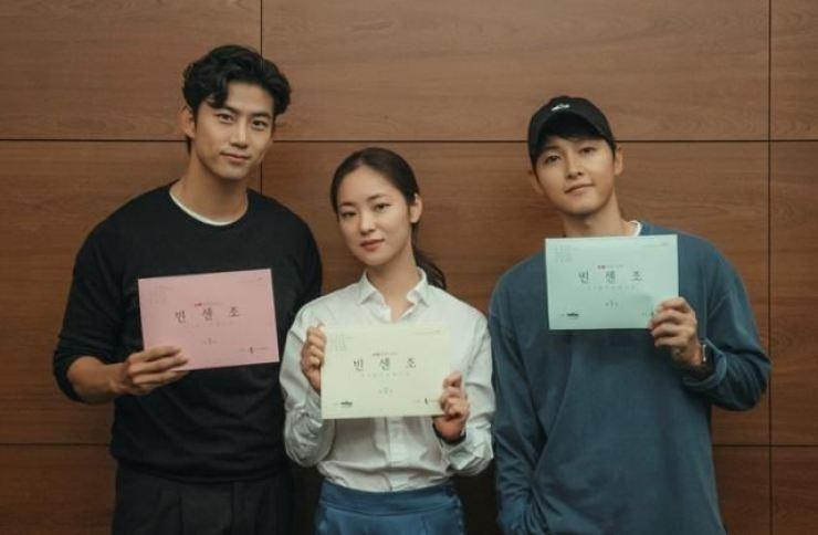Main cast members for the legal drama 'Vincenzo' / Korea Times file