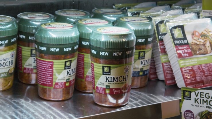 Pulmuone's kimchi is sold at a supermarket in the United States in this 2019 file photo. / Courtesy of Pulmuone