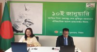 Bangladeshi embassy opens 2021 with series of events