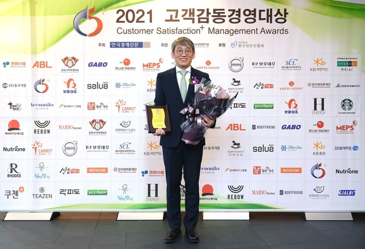 This photo shows a Volvo CE official holding a plaque after winning the Best Prize at the 2021 Customer Satisfaction Management Awards, Jan. 22 Courtesy of Volvo Group Korea