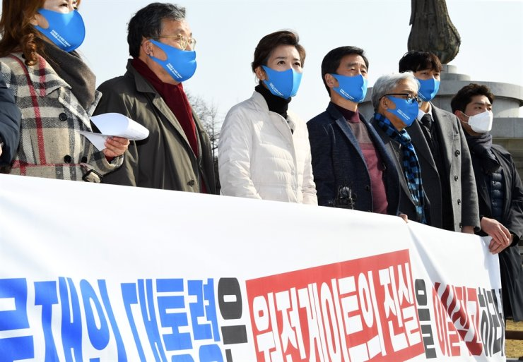 Na Kyung-won, third from left, a Seoul mayoral by-election hopeful of the main opposition People Power Party, joins civic activists advocating nuclear energy during a protest in front of Cheong Wa Dae, Sunday. Na asked President Moon Jae-in and his government to clarify allegations that they attempted to help North Korea build a nuclear power plant, countering Moon's nuclear energy phase-out policy. Yonhap