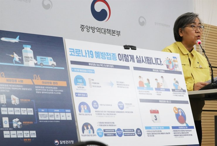 Korea Disease Control and Prevention Agency (KDCA) Commissioner Jeong Eun-kyeong announces COVID-19 vaccination plans at the KDCA headquarters in Cheongju, North Chungcheong Province, Thursday. / Yonhap