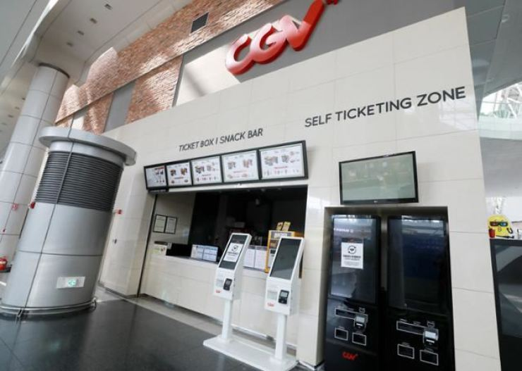 A CGV movie theater is closed due to the COVID-19 pandemic. / Korea times file