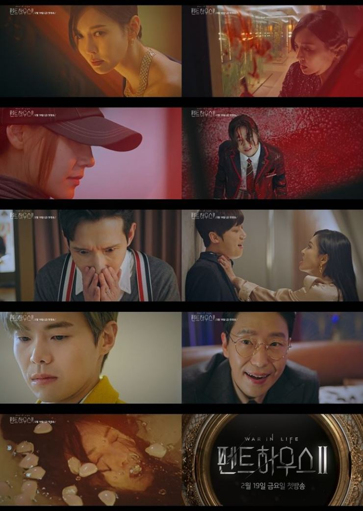 'The Penthouse: War in Life' will air its second season from Feb. 19. Courtesy of SBS