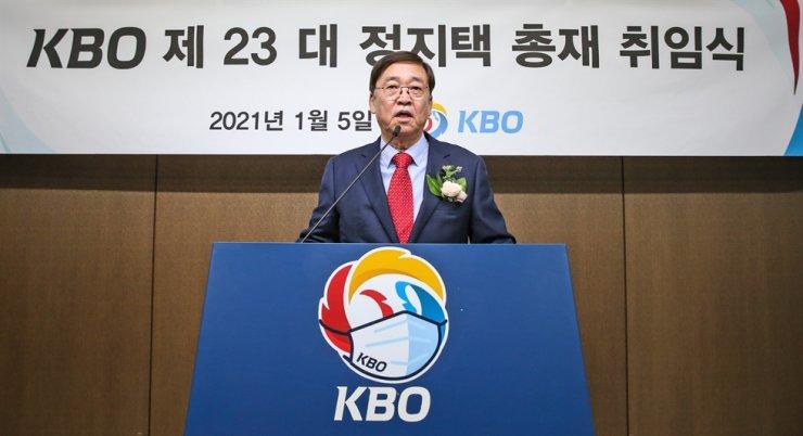 Chung Ji-taik, the 23rd commissioner of the Korea Baseball Organization / Yonhap