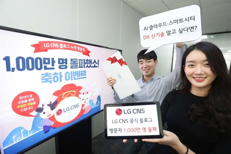 LG CNS employees promote the IT firm's blog, which focuses on technologies for digital transformation, at the company's office in Seoul, Thursday. LG CNS said its blog has garnered more than 10 million visitors, proving the pivotal role it has played in achieving digital transformation. / Courtesy of LG CNS