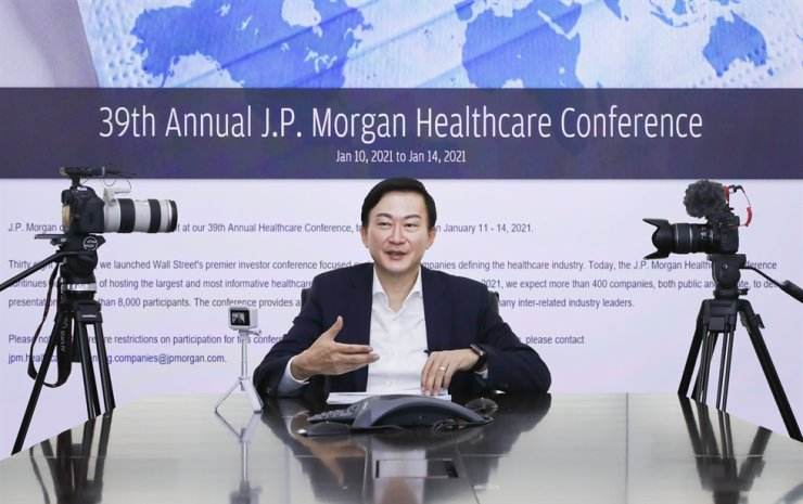 Samsung Biologics CEO John Rim delivers a presentation at the J.P. Morgan Health Care Conference, Wednesday. Courtesy of Samsung Biologics