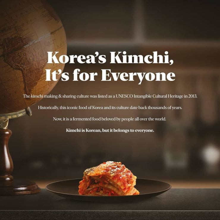 A newspaper ad of Kimchi released in The New York Times, Jan. 18 (local time) / Courtesy of Seo Kyoung-duk's Facebook