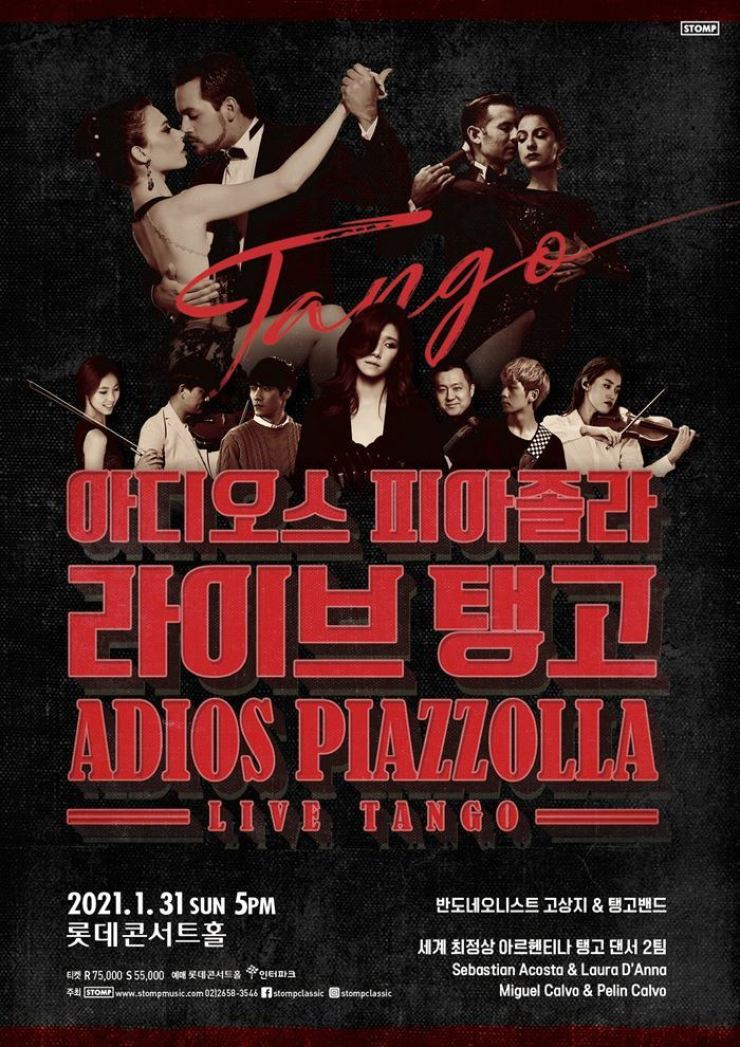 Poster for 'Adios Piazzolla'