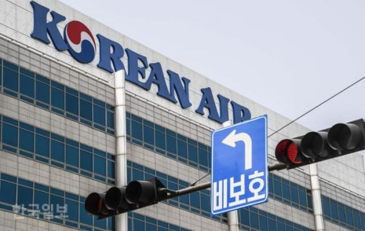 Korean Air headquarters in Seoul / Korea Times file