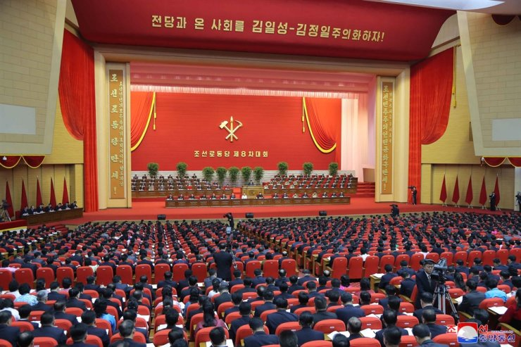 Members of North Korea's ruling Workers' Party participate in the fifth day of the party's eighth congress in Pyongyang on Jan. 9. Yonhap