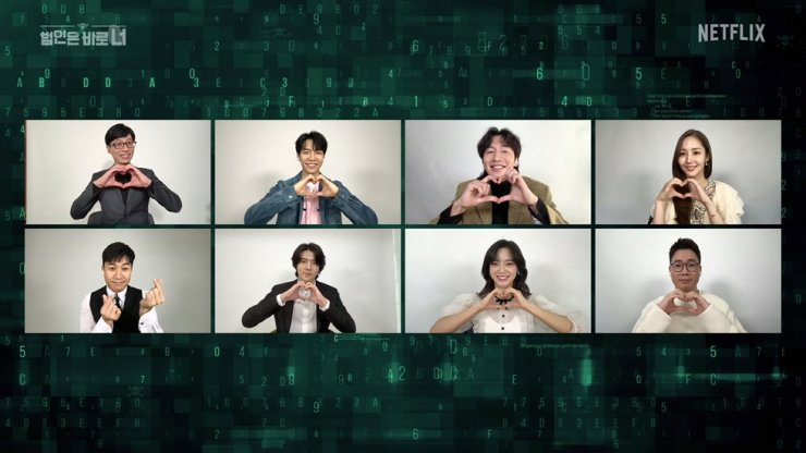 Netflix's 'Busted!' cast and production members, clockwise from top-left, Yoo Jae-suk, Lee Seung-gi, Lee Kwang-soo, Park Min-young, director Cho Hyo-jin, Kim Se-jeong, Sehun and Kim Jong-min pose for pictures during the show's online media conference, Tuesday. Courtesy of Netflix