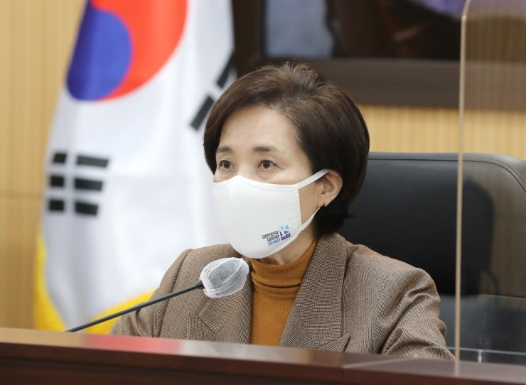 Education Minister Yoo Eun-hae speaks during a meeting with other ministers at Government Complex Sejong, Wednesday. Yonhap