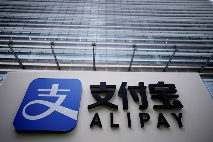 An Alipay sign is seen at the Shanghai office of Alipay, owned by Ant Group, an affiliate of Chinese e-commerce giant Alibaba, in Shanghai, China, Sept. 14, 2020. REUTERS-Yohap