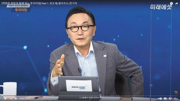 Mirae Asset Financial Group founder Park Hyeon-joo appears on Mirae Asset's YouTube channel on Thursday. / Courtesy of Mirae Asset Daewoo