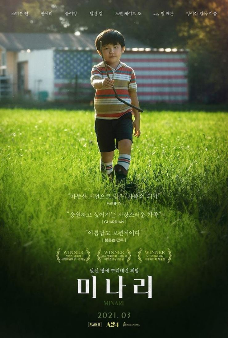 Film 'Minari' set for release in Korea in March. Courtesy of Pancinema