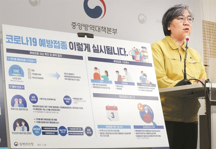 Jeong Eun-kyeong, commissioner of the Korea Disease Control and Prevention Agency, gives a briefing on the nation's comprehensive plan to vaccinate the whole population, at the agency's office in Cheongju, North Chungcheong Province, Thursday. / Yonhap