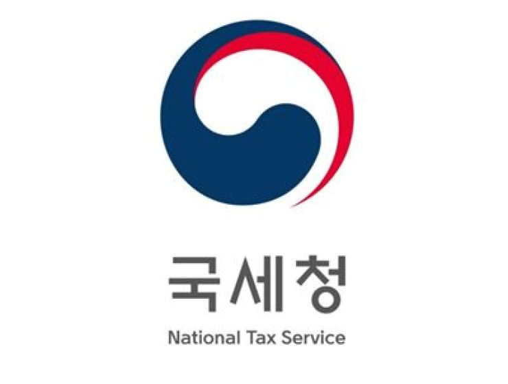 Logo for National Tax Service