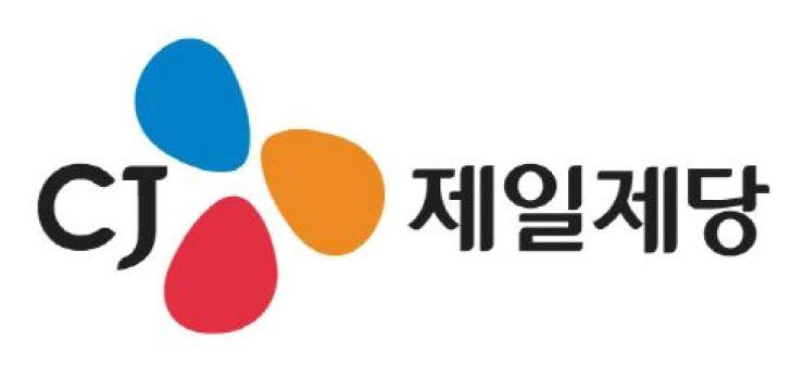 CJ CheilJedang's corporate logo / Courtesy of CJ CheilJedang