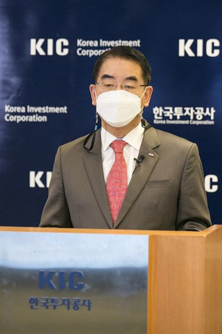 Korea Investment Corporation (KIC) CEO Choi Hee-nam speaks during an online press conference, held at KIC headquarters in central Seoul, Tuesday. / Courtesy of KIC