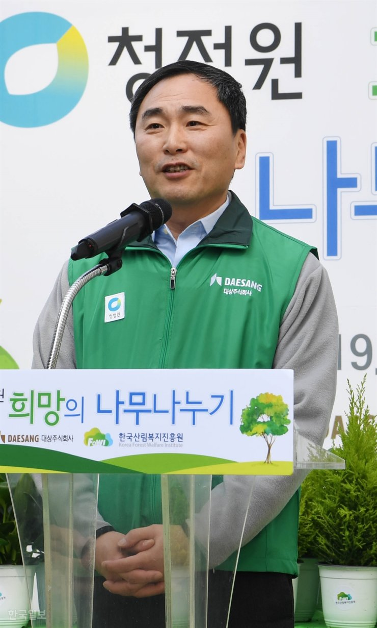 Daesang Corporation CEO Lim Jung-bae speaks during a charity event held in central Seoul in this 2019 file photo. Korea times file