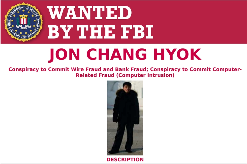 Kim Il, 27, one of three North Korean computer programmers charged with a massive hacking spree aimed at stealing more than $1.3 billion in money and cryptocurrency, is seen on a Federal Bureau of Investigation wanted notice released Feb. 17, 2021. Handout via Reuters