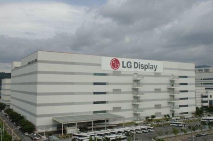 LG Display's production base in Gumi, North Gyeongsang Province / Courtesy of LG Display