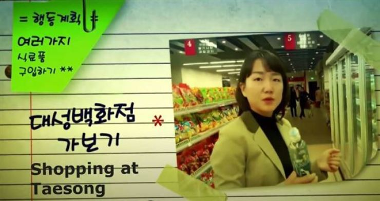 Un A, a North Korean presenter of 'Echo DPRK,' a YouTube channel believed to be managed by the North Korean regime, introduces goods at a department store in Pyongyang. / Korea Times file