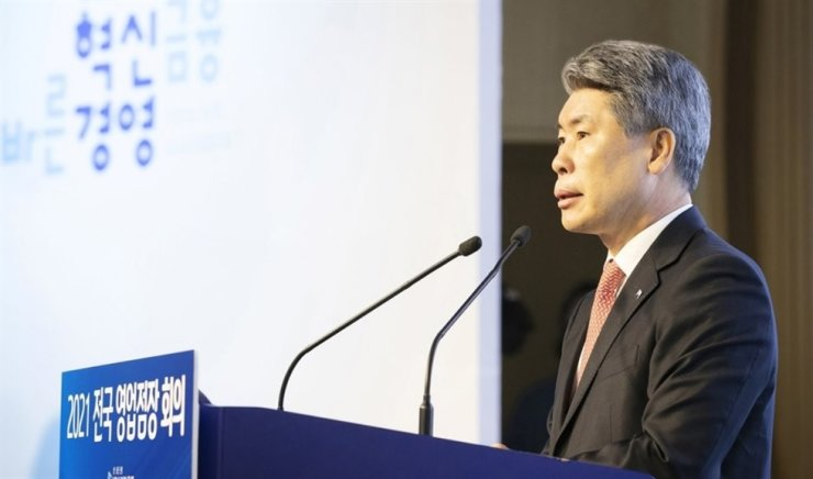 Industrial Bank of Korea (IBK) CEO Yoon Jong-won speaks during a conference at its headquarters in Seoul on Feb. 5. Yonhap