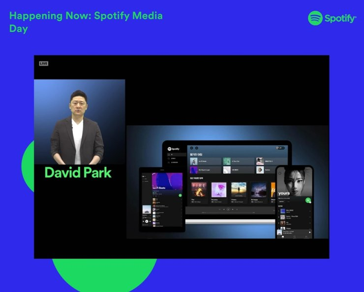 David Park, managing director at Spotify Korea, speaks during an online press conference, Monday. Courtesy of Spotify