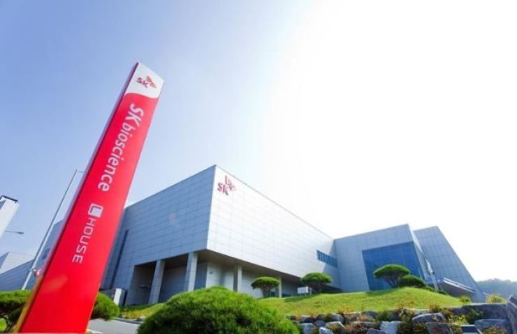 SK Bioscience's vaccine center, located in Andong, North Gyeongsang Province / Courtesy of SK Bioscience