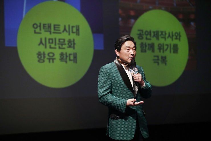 Kim Sung-kyu, CEO of the Sejong Center for the Performing Arts, speaks during a press conference held to introduce this year's performance schedule and strategies at the art complex in Seoul, Monday. Yonhap