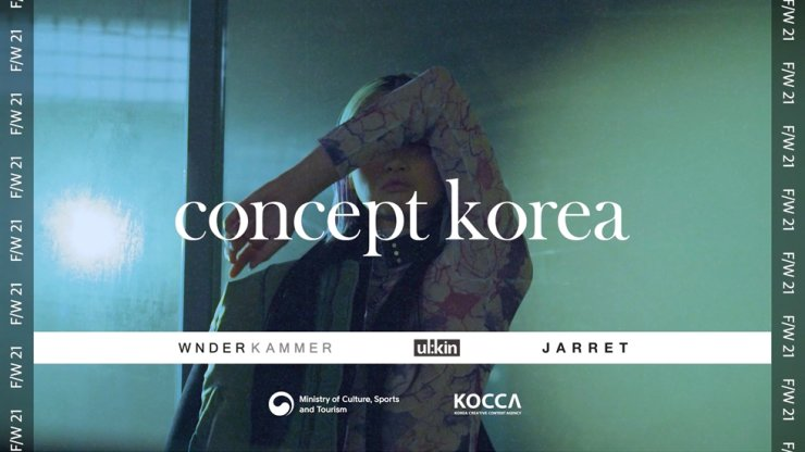 A preview of the digital runway show Concept Korea at the New York Fashion Week F/W 2021 / Courtesy of KOCCA