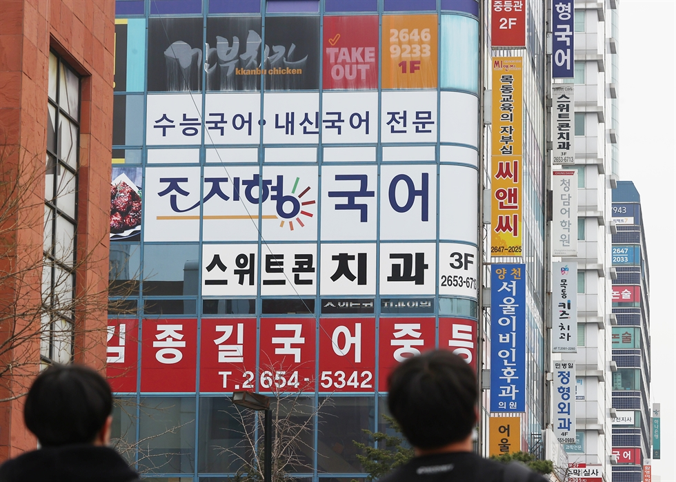 A notice explaining the rules of operation and precautionary measures is posted on the entrance of a nightclub near Hongik University in Seoul, Sunday, a day before it is set to reopen. / Yonhap