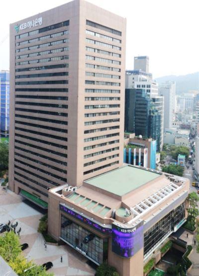 Hana Financial Group Chairman Kim Jung-tai / Courtesy of Hana Financial Group