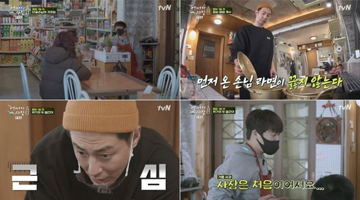 TvN's new reality show, 'Unexpected Business,' starring actors Zo In-sung and Cha Tae-hyun, scored a 4.1 percent viewership rating Thursday. Courtesy of tvN