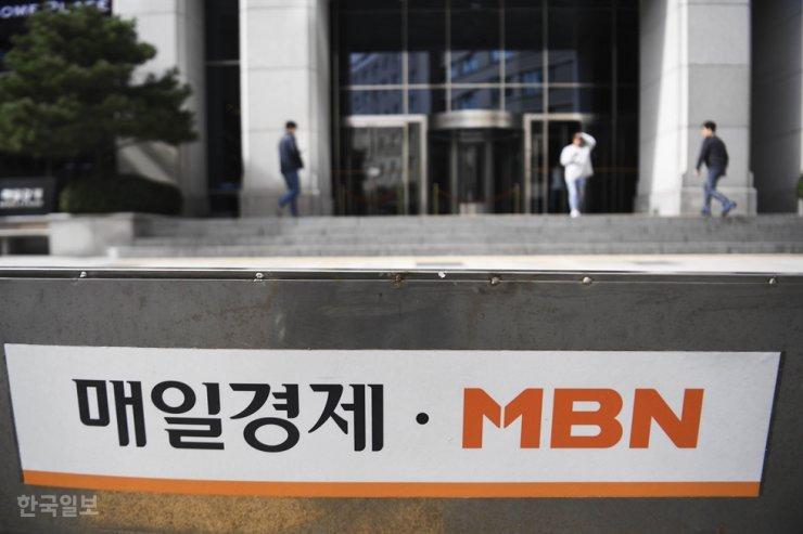 MBN headquarters in Seoul / Korea Times file