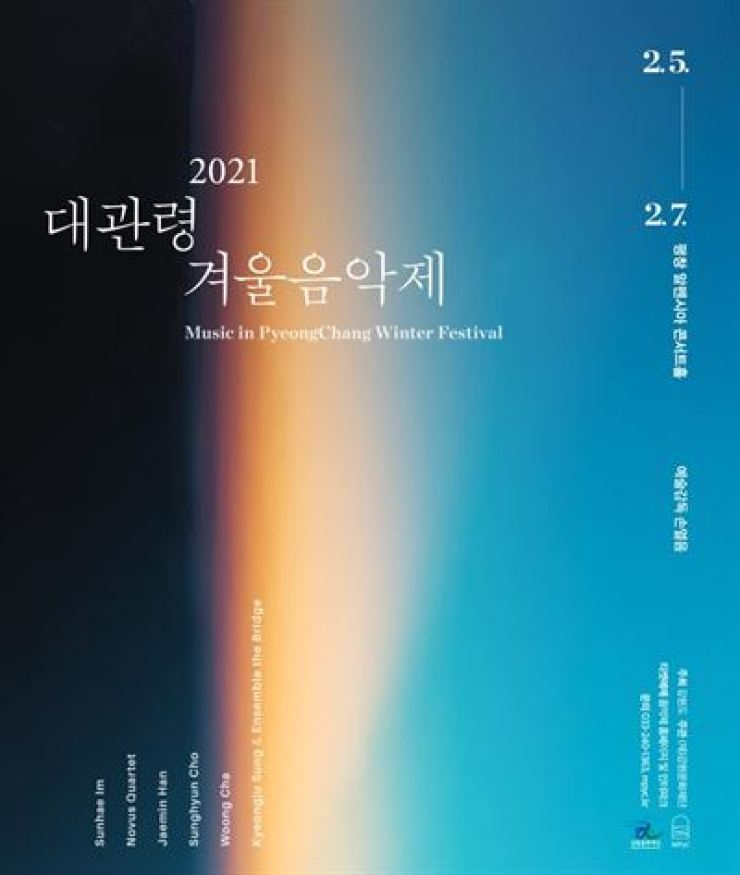 Poster for 'Music in PyeongChang Winter Festival' Courtesy of MPyC