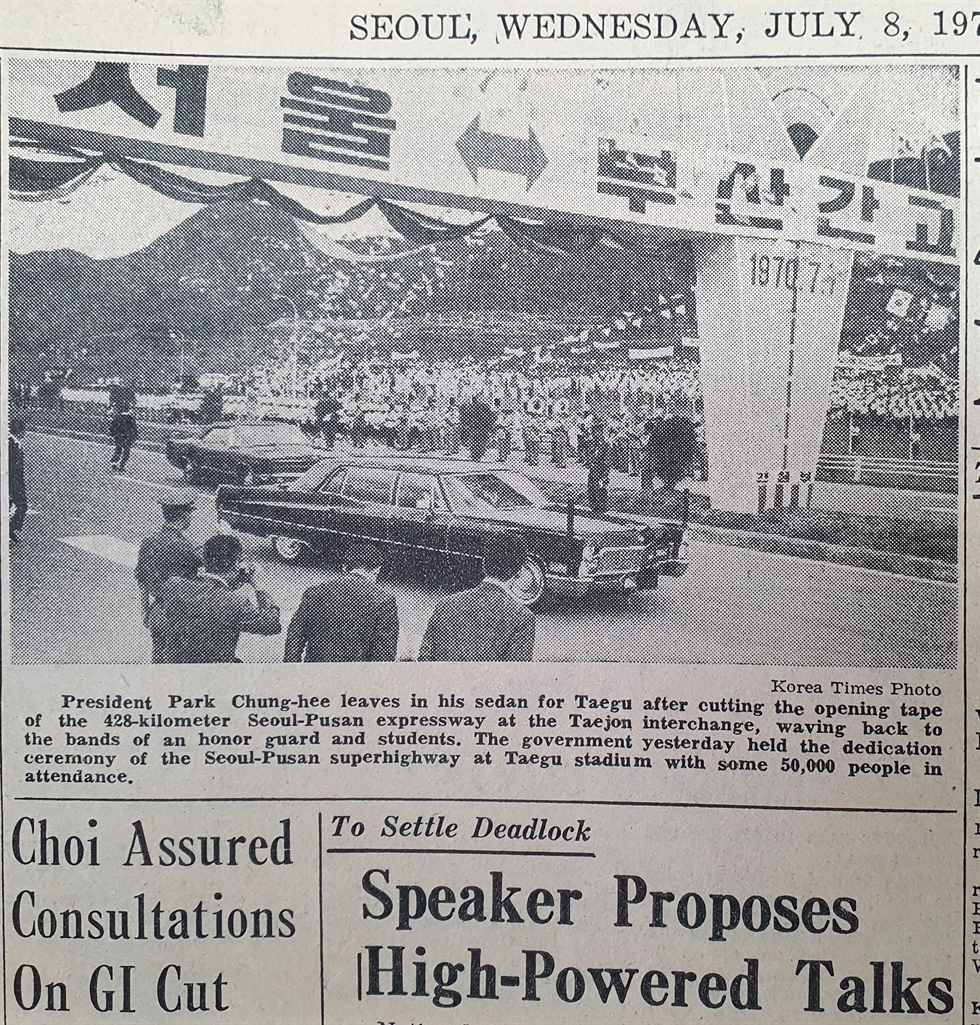 Cars drive on the Gyeongin Expressway connecting Seoul and Incheon, published in The Korea Times April 9, 1970. / Korea Times Archive