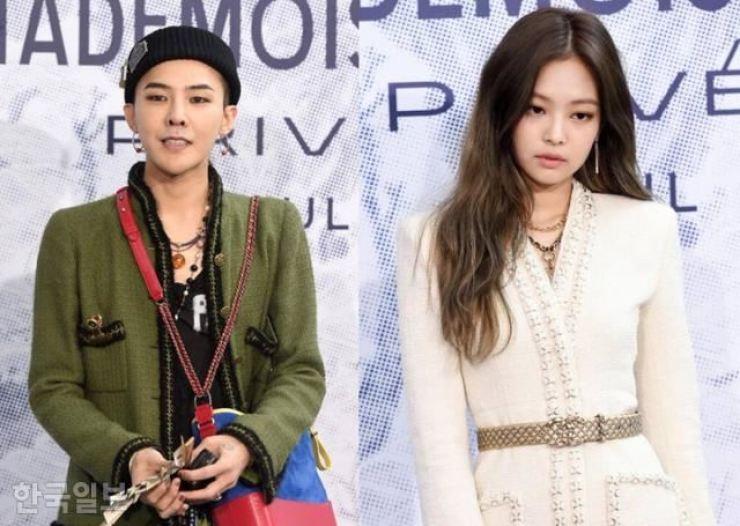 G-Dragon and Jennie / Korea Times file