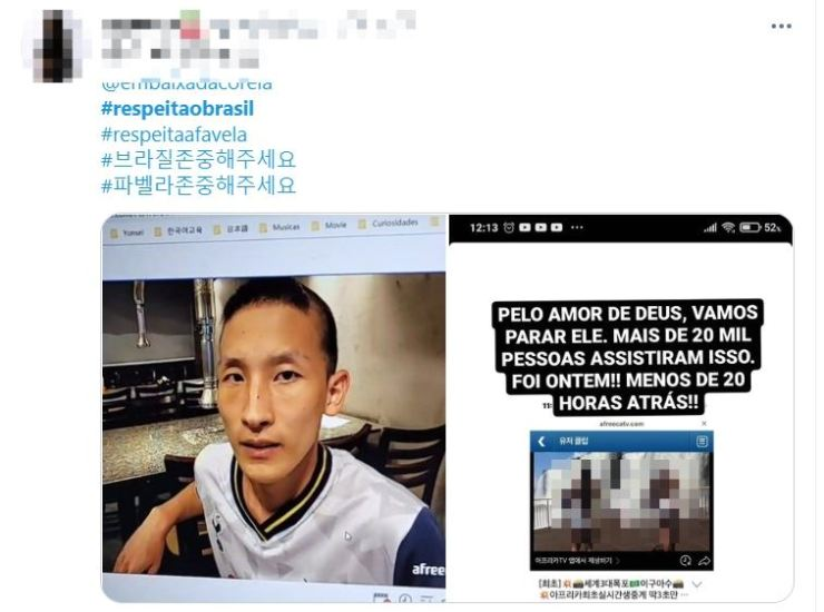 A Korean online streamer has come under fire for his 'thoughtless' livestreams in Brazil, sparking hashtag movements on social media demanding an apology. Screen capture from Twitter