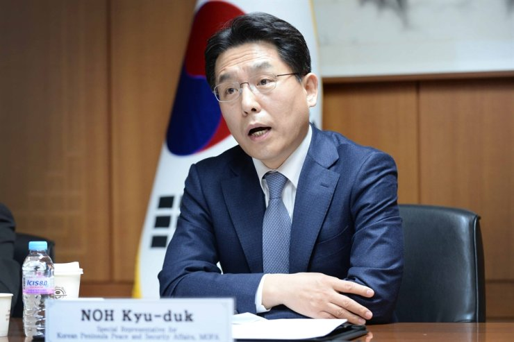 South Korea's top nuclear envoy Noh Kyu-duk. Courtesy of Ministry of Foreign Affairs