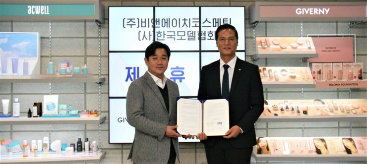 BNH Cosmetics and the Korea Model Association entered a marketing partnership to expand its global network and improve brand awareness. Courtesy of the Asia Model Festival Organizing Committee