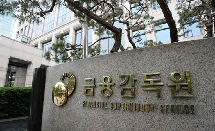 The file photo shows the entrance of the Financial Supervisory Service on Yeouido, Seoul. / Korea Times file