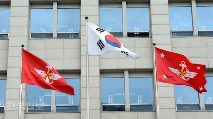 The Ministry of National Defense in central Seoul / Korea Times file