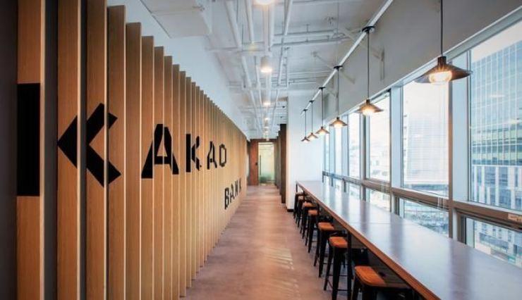 Kakao Bank headquarters located in Pangyo / Korea Times file /2021-01-28(코리아타임스)