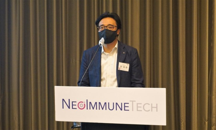 U.S.-based biopharmaceutical company NeoImmuneTech's CEO Yang Se-hwan speaks during the firm's IPO press conference held at the Conrad Seoul on Yeouido in the capital, Monday. Founded in 2014, the T-cell-focused company is dedicated to the discovery of novel immune-therapeutics in cooperation with major global pharmaceutical companies. The firm's stock allotment subscription period is for two days in early May and it's expected to make its KOSDAQ debut in mid-March. Courtesy of NeoImmuneTech