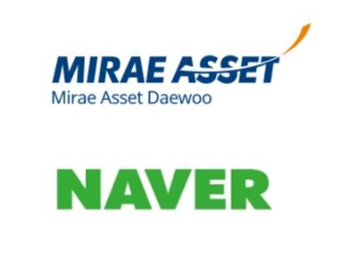 Mirae Asset Daewoo headquarters in Seoul / Courtesy of Mirae Asset Daewoo