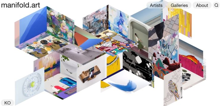 Main page of Manifold, an online art platform developed by the Korea Arts Management Service to introduce up-and-coming Korean artists to the world / Captured from Manifold
